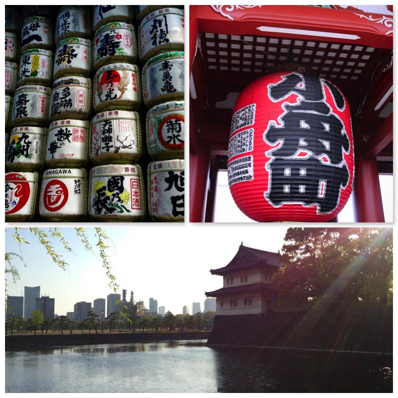 Foto collage tokyo